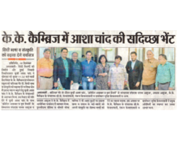 Pratidin Akhabar, Amravati, 19th December 2016