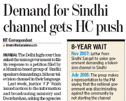 demand for sindhi