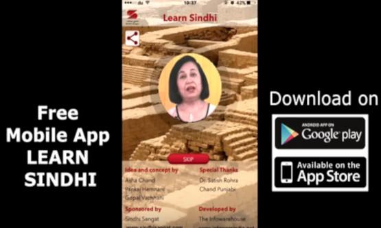 Learn Sindhi Mobile App | Sindhi Sangat