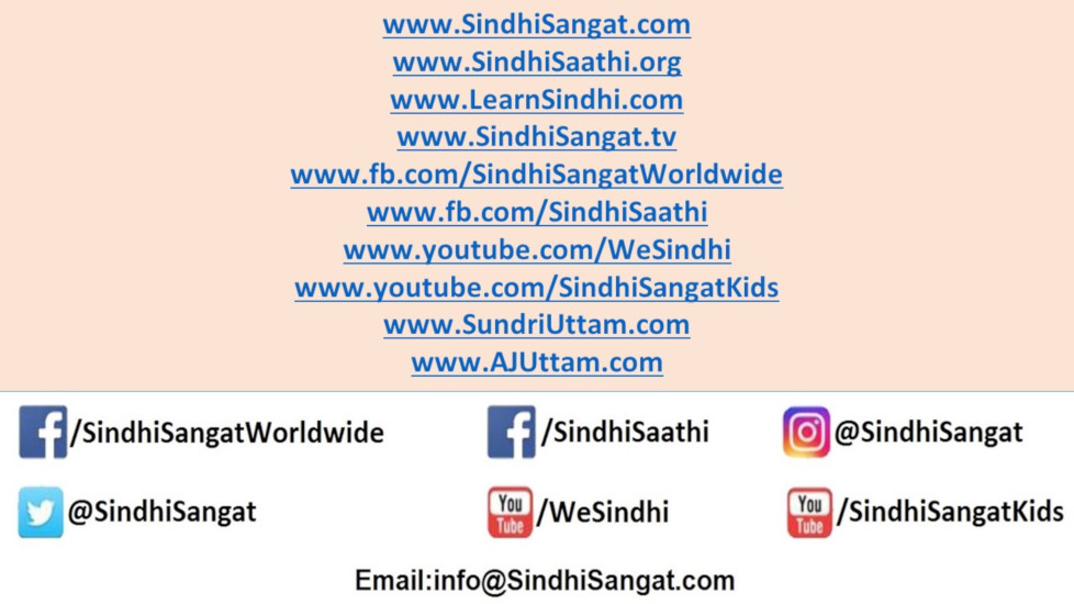Teaching-Sindhi