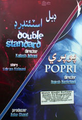 Telefilms | Sindhi Sangat